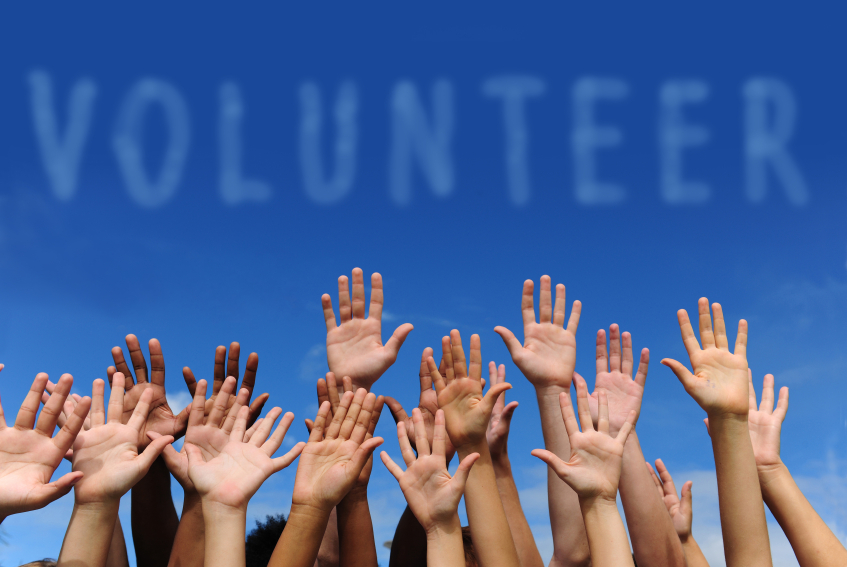 2014 Chaperone & Food Donation Volunteers Opportunities